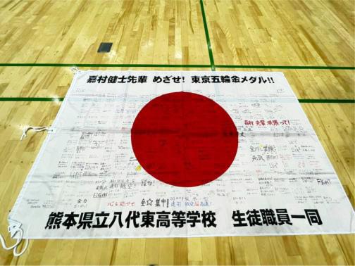 園田啓悟さん、嘉村健士さんに声援を!!